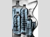 Tilalom a palackos vízre